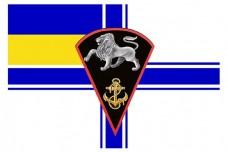Флаг 73й Морской Центр СпецОпераций Украины символ лев