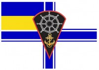 Флаг 73й Морской ЦСО Украины
