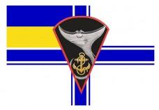 Купить Флаг 73й Морской Центр Специальных Операций Скат в интернет-магазине Каптерка в Киеве и Украине
