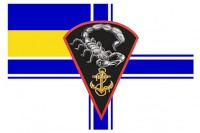 Прапор 73 МЦСпО Скорпіон