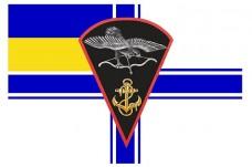 Купить Флаг 73й Морской Центр СпецОпераций ВМС в интернет-магазине Каптерка в Киеве и Украине