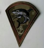 Шеврон 73 Морской центр спецопераций акула