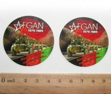 Наклейка Afgan