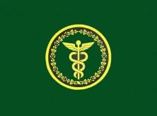 Флаг Налоговой Службы Украины