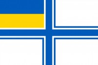 Прапор ВМСУ 90х60см