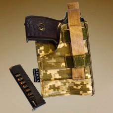Кобура тактическая ПМ (ПММ, ФОРТ) камуфляж ММ14 укрпиксель