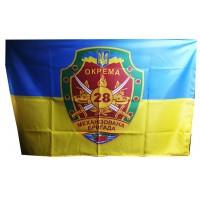 Прапор 28 ОМБр - 28-ма окрема механізована бригада ЗСУ