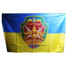 Флаг 28 ОМБр - 28-ма окрема механізована бригада ЗСУ