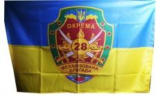 Купить Флаг 28 ОМБр - 28-ма окрема механізована бригада ЗСУ  в интернет-магазине Каптерка в Киеве и Украине