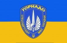 Флаг батальон Торнадо