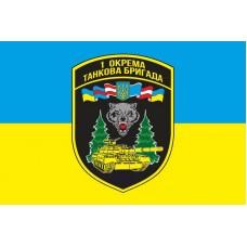 Флаг 1 окрема танкова бригада ЗСУ - 1 ОТБр