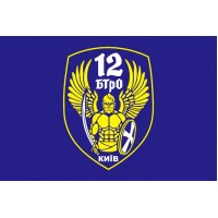 Прапор 12 БТРО Київ - 12 Батальйон Тероборони
