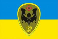Флаг 129 ОРБ (отдельный разведывательный батальон) ВСУ