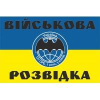 Флаг 131 ОРБ Військова Розвідка