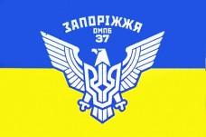 Купить Прапор 37 окремий мотопіхотний батальйон в интернет-магазине Каптерка в Киеве и Украине
