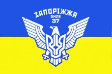 Прапор 37 окремий мотопіхотний батальйон