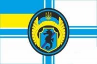 Флаг 73й МЦ Спецопераций флажок в авто