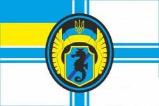 Купить Флаг 73-го морского центра специального назначения (МЦ СпН) ВСУ в интернет-магазине Каптерка в Киеве и Украине