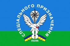Флаг 8 Окремий Полк Спеціального Призначення