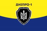 Дніпро-1 флаг