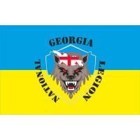 Флаг Грузинский Легион на фоне украинского флага
