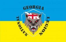 Прапор Грузинський Легіон (варіант)
