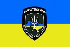 Флаг Миротворець