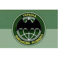 """Флаг військова розвідка """"польовий"""""""