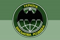 Прапор Військова Розвідка кажан (польовий)