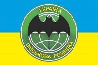 Прапор Військова Розвідка Україна кажан