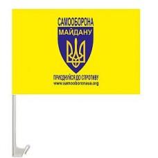 Купить Автофлаг Самообороны  в интернет-магазине Каптерка в Киеве и Украине
