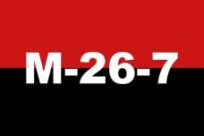Флаг Движение 26 июля