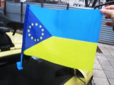 """Купить ЕС-Украина автофлаг """"уголок"""" в интернет-магазине Каптерка в Киеве и Украине"""