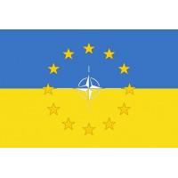 Символічний прапор України-ЄС-НАТО