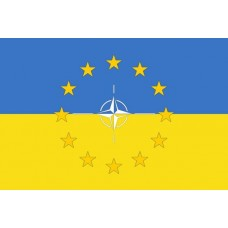 Символический флаг Украина-ЕС-НАТО