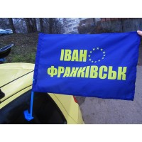Автомобільний прапорець Івано-Франківськ - ЄС