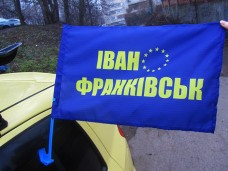 Купить Автомобільний прапорець Івано-Франківськ - ЄС в интернет-магазине Каптерка в Киеве и Украине
