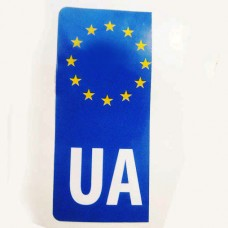 Наклейка на номер Евросоюз UA