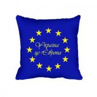 Подушка с девизом Україна це Європа
