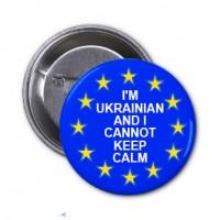 Значок i'm ukrainian and i cannot keep calm