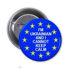 Купить Значок i'm ukrainian and i cannot keep calm в интернет-магазине Каптерка в Киеве и Украине