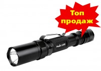 Fenix LD20 Cree XP-G LED R5