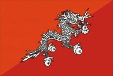 Флаг Бутана