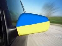 Флажок на зеркало автомобиля Украина