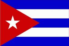Купить Прапор Куби в интернет-магазине Каптерка в Киеве и Украине