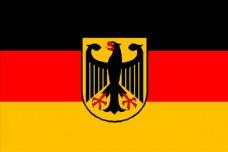 Купить Прапор Німеччини з гербом в интернет-магазине Каптерка в Киеве и Украине