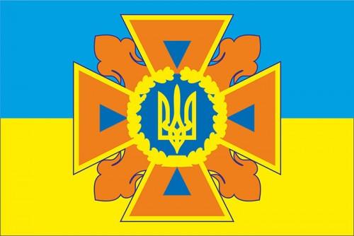 derzhavna-sluzhba-ukrajini-z-nadzvichajnikh-situatsij-zaproshue-do-svojikh-lav