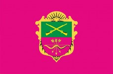Купить Флаг Запорожья в интернет-магазине Каптерка в Киеве и Украине