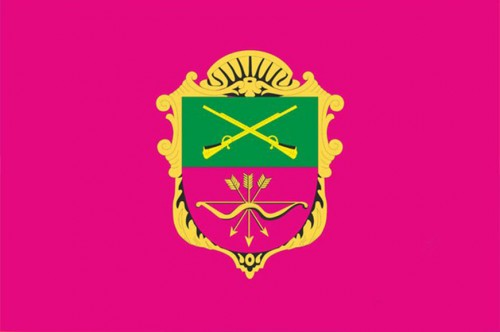 Флаг запорожских казаков фото