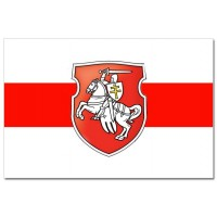 Беларусский флаг Погоня - Пагоня сцяг